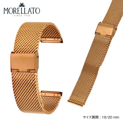 GEA LUCIDO ROSE GOLD